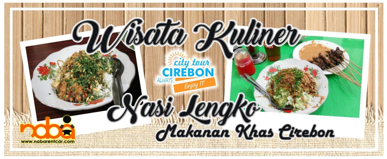 Nasi Lengko Kuliner Khas Cirebon