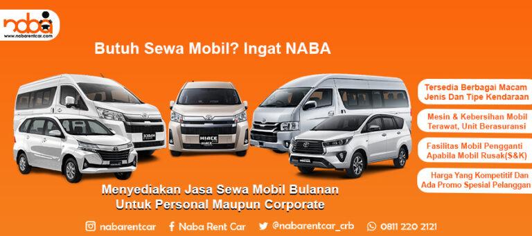 Read more about the article Rental Mobil Bulanan di Cirebon Terlengkap