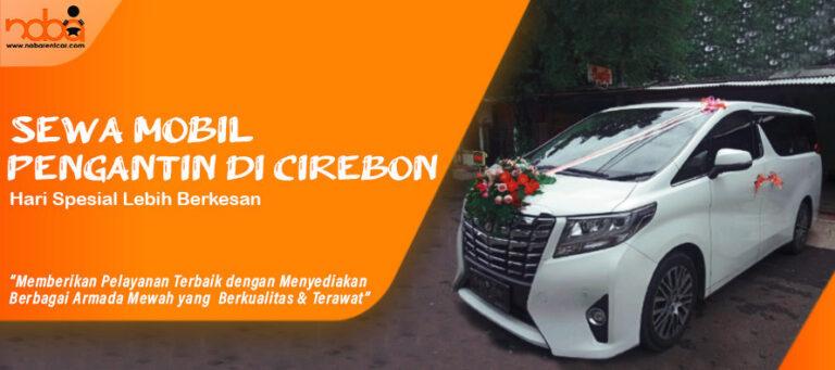 Read more about the article Sewa Mobil Pengantin Cirebon